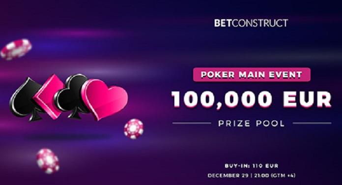 BetConstruct Promoveu Torneio de Poker com Premiação de 100 mil euros