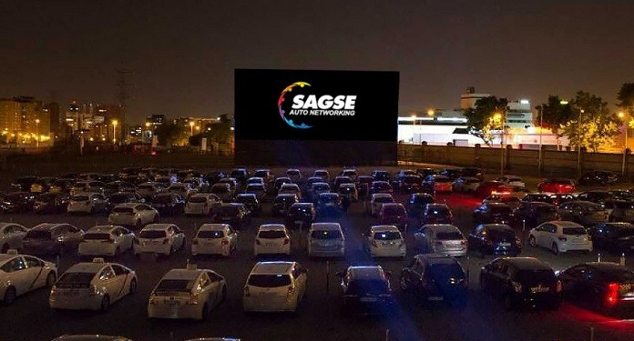 SAGSE announces face-to-face event on the gaming industry in Buenos Aires in December