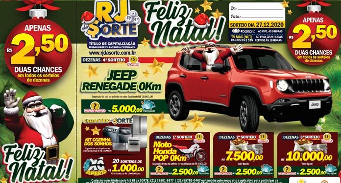 RJ da Sorte anuncia valor promocional e poderá ser adquirida por R$ 2,50