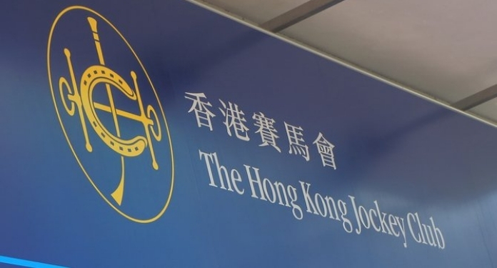 HKJC-reports-billing-record-of-US175-billion-for-202021