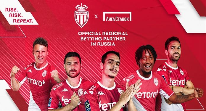 Liga Stavok torna-se parceira de apostas esportivas do AS Monaco na Rússia